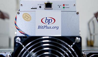 The BitPlus Technology